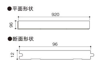 竹圧縮フローリングの断面図